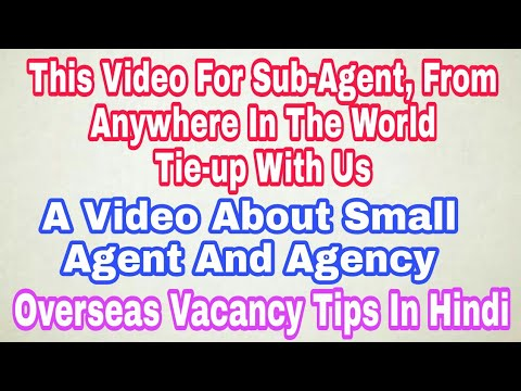 This Video For Sub-Agent Jobs Provider From Anywhere In The World, Tie-up With Us, Tips In Hindi