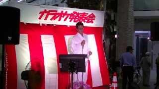 NHKのど自慢 貝塚市予選会には、ハガキ落ちしましたが、本選の7月21...