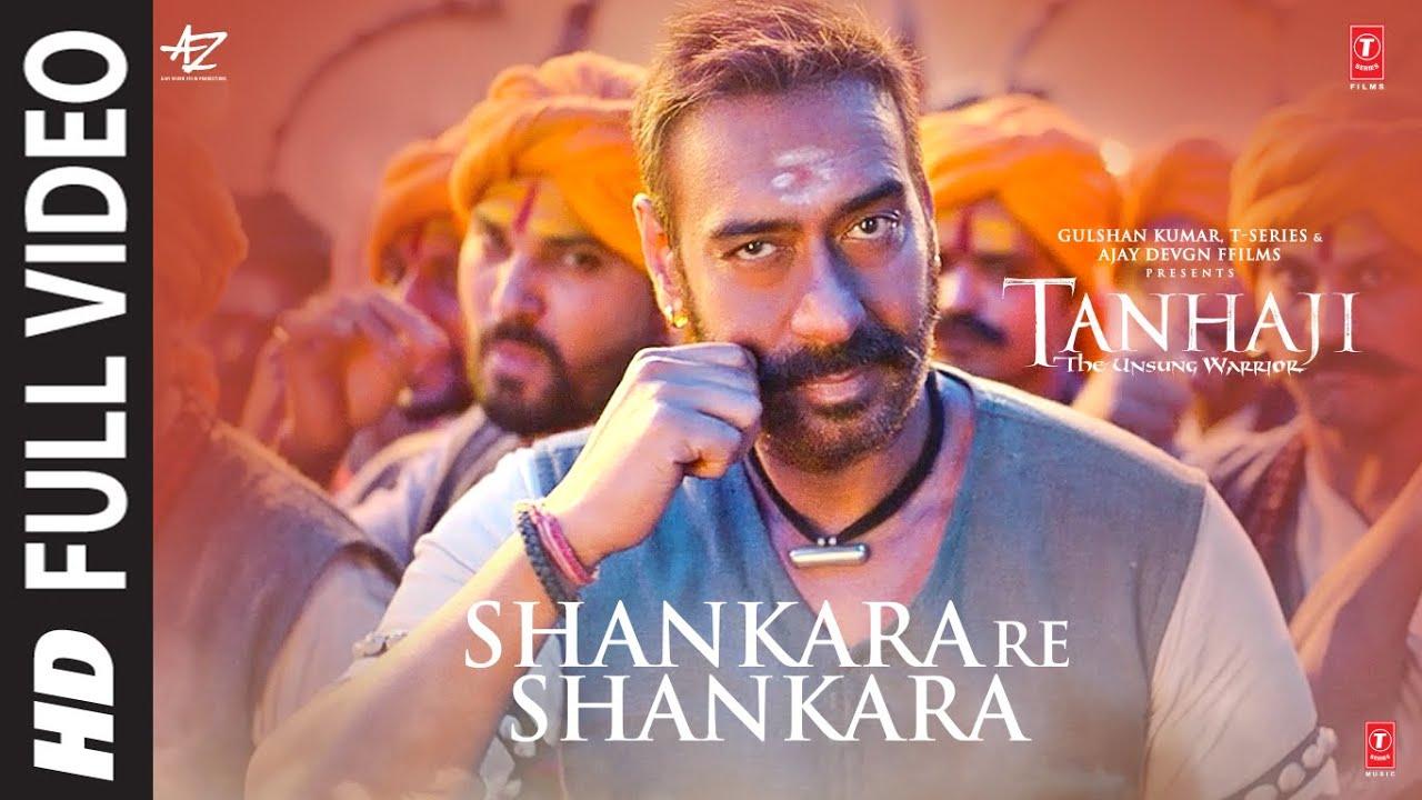 Full Video: Shankara Re Shankara  Tanhaji The Unsung Warrior  Ajay D, Saif Ali K  Mehul Vyas