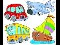 Загадки про транспорт Учим транспорт Развивающий мультик mp3