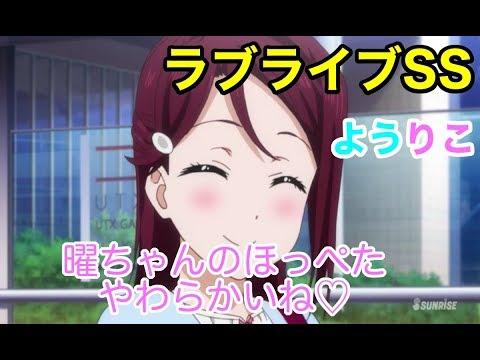 キスマイ宮田君、またもTV番組でラブライブを宣伝しまくる! 「曜ちゃんは俺の彼女です」