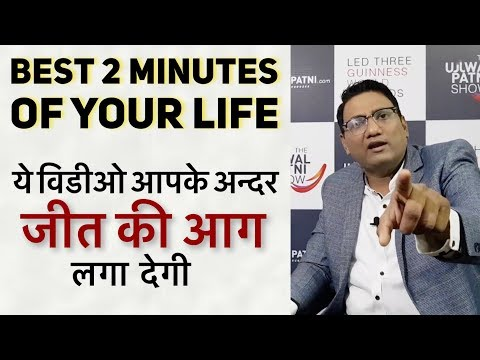 World's Best PRACTICAL Motivational Speech Ever By Dr. Ujjwal Patni | Hindi Inspirational Video