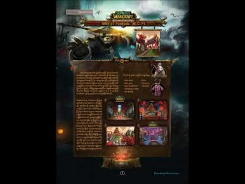 Gamers Magazine Press Video
