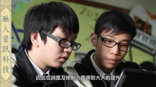 Publication Date: 2020-11-13 | Video Title: 學校宣傳片 - 孔教學院大成何郭佩珍中學