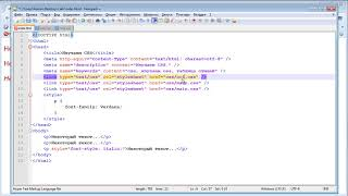 Как подключить CSS | Видеоуроки по HTML и CSS