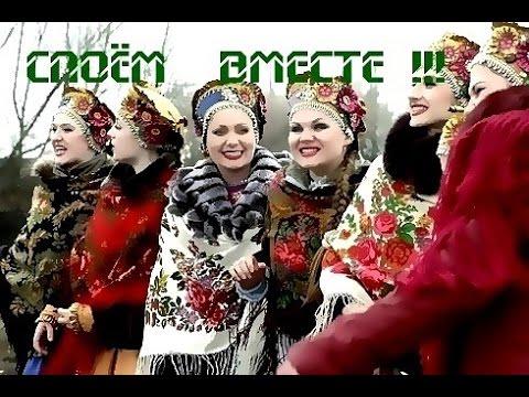 Ландыши - русская народная. Баян -  Виктор Доценко