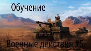 Hearts Of Iron 4 (Обучение) - Военные действия #5 - Формирование дивизий и генералы