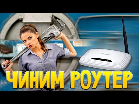 Как отремонтировать роутер Киевстар TP Link TL WR741ND