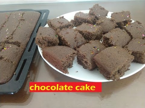 Chocolate Cake Recipe In Otg