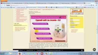 видео Как установить joomla 2 5
