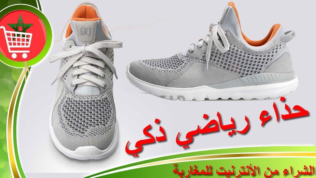 5e3cd7c89 التوصل بسلعة حذاء رياضي ذكي من شركة شياومي - YouTube