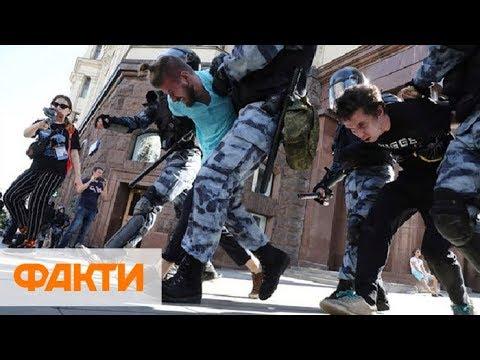 Протесты в Москве полиция задерживает участников одиночных пикетов