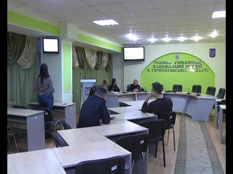 Телеканал ІНТБ: У Тернополі запрацював «Електронний кабінет дільничного»