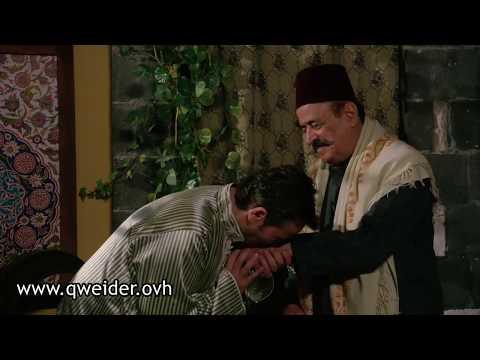 باب الحارة - قاعود و ليلة الدخلة ! مبروكين أواعي العرس ! عبد الرحمن قويدر