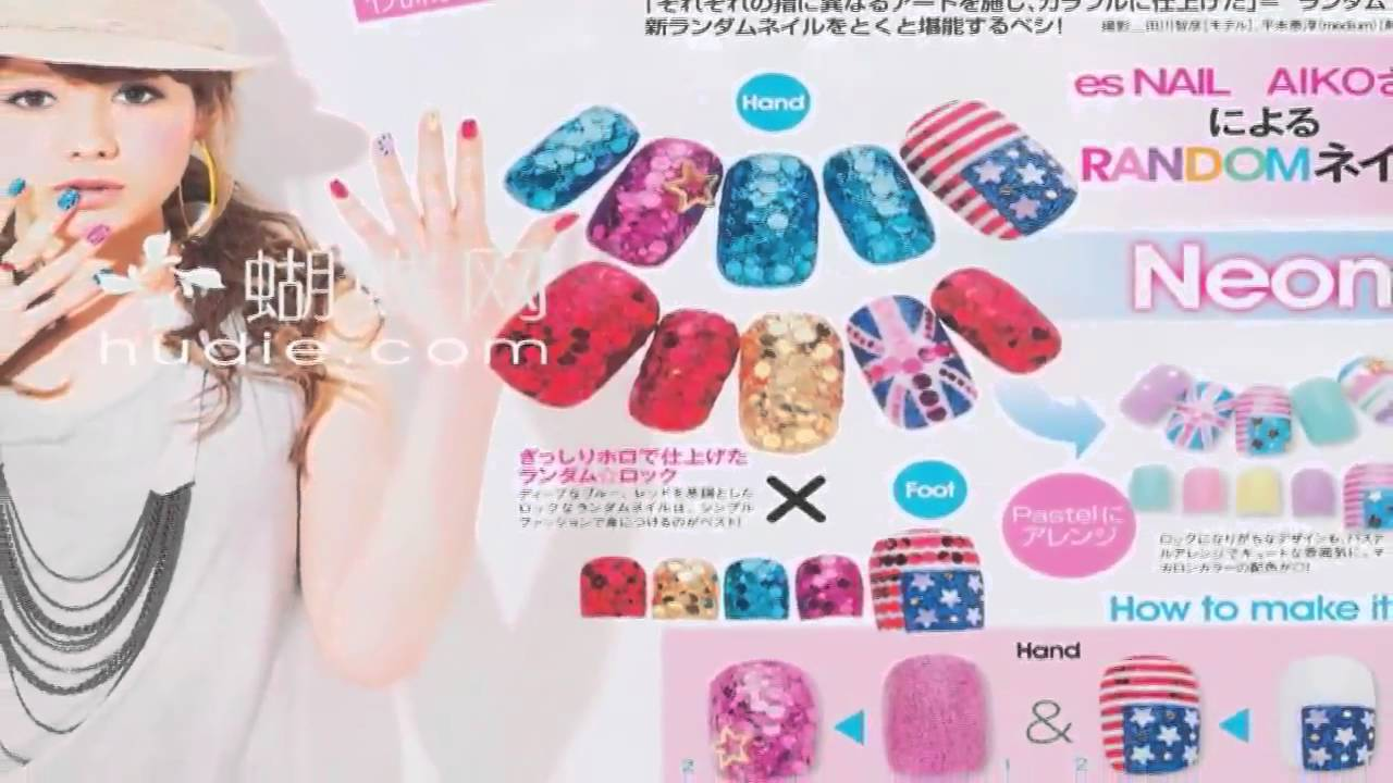 Japanese Nail Magazine ~ Nail Venus Summer 2010 - YouTube