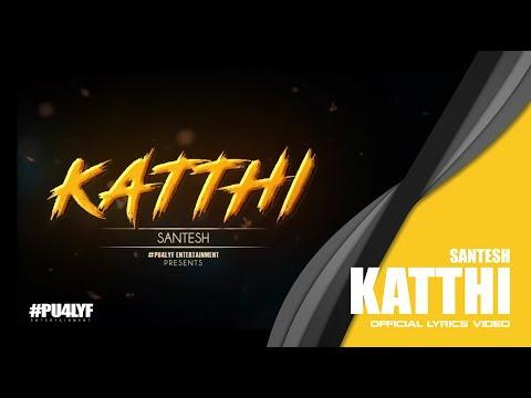 Katthi - Santesh // Official Lyrics Video 2017