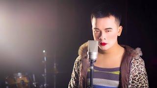 ฝืน - Lipta Cover by เจ๊บอส I can see your voice