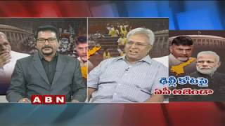 Discussion With Undavalli Aruna Kumar Over TDP MPs No-Confidence Motion | Part 1 | ABN Telugu