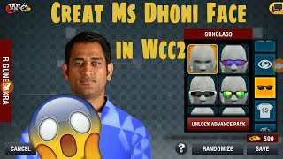 How to make ms dhoni in wcc2|| like real || gameplay ||byTechnical marwadi||@