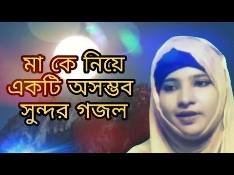 আমি চাঁদ কে বলি তুমি সুন্দর নও Ami Chand Ke Boli Tumi Sundor Nou Mul Shilpi Shahabuddin Shihab