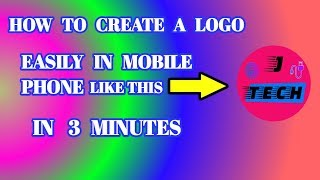 كيفية إنشاء شعار بسهولة في الجوال/في تاميل / ي تك