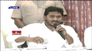 ys jagan serious comments on jc s diwakar travels bus accident   amaravathi   hmtv