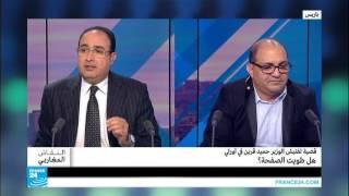 ...قضية تفتيش الوزير الجزائري حميد قرين في أورلي...هل طوي