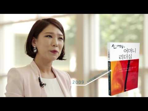 [중소기업진흥공단 부산경남연수원] 신입사원 직무능력 향상