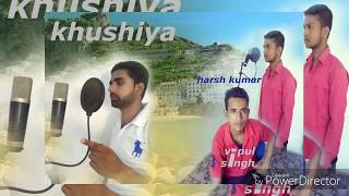 Khushiyan Prashant Choudary Vipul Singh Free MP3 Song Download 320 Kbps
