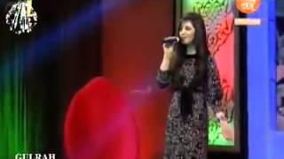 آهنگ جدید سیتا قاسمی 2015 Sita Qasimi har chi bekhai delbar jan