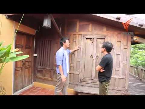 โฮมรูม : บ้านเรือนไทยวันวานกับชีวิตวันนี้  (27 มิ.ย. 57)