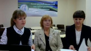 Установочное собрание учителей географии