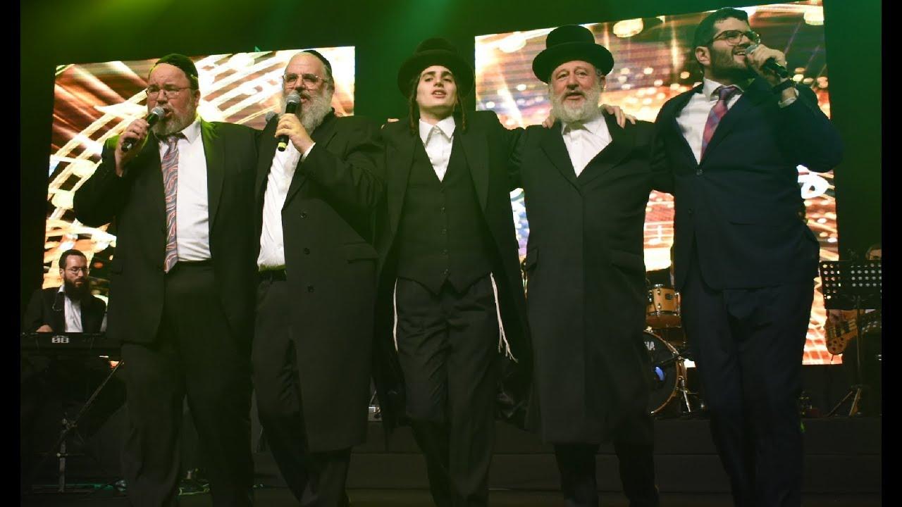 מוטי שטיינמץ, אברימי רוט, שלמה כהן - מופע הוקרה לר' חיים בנט | Concert in Honor of for Chaim Banet