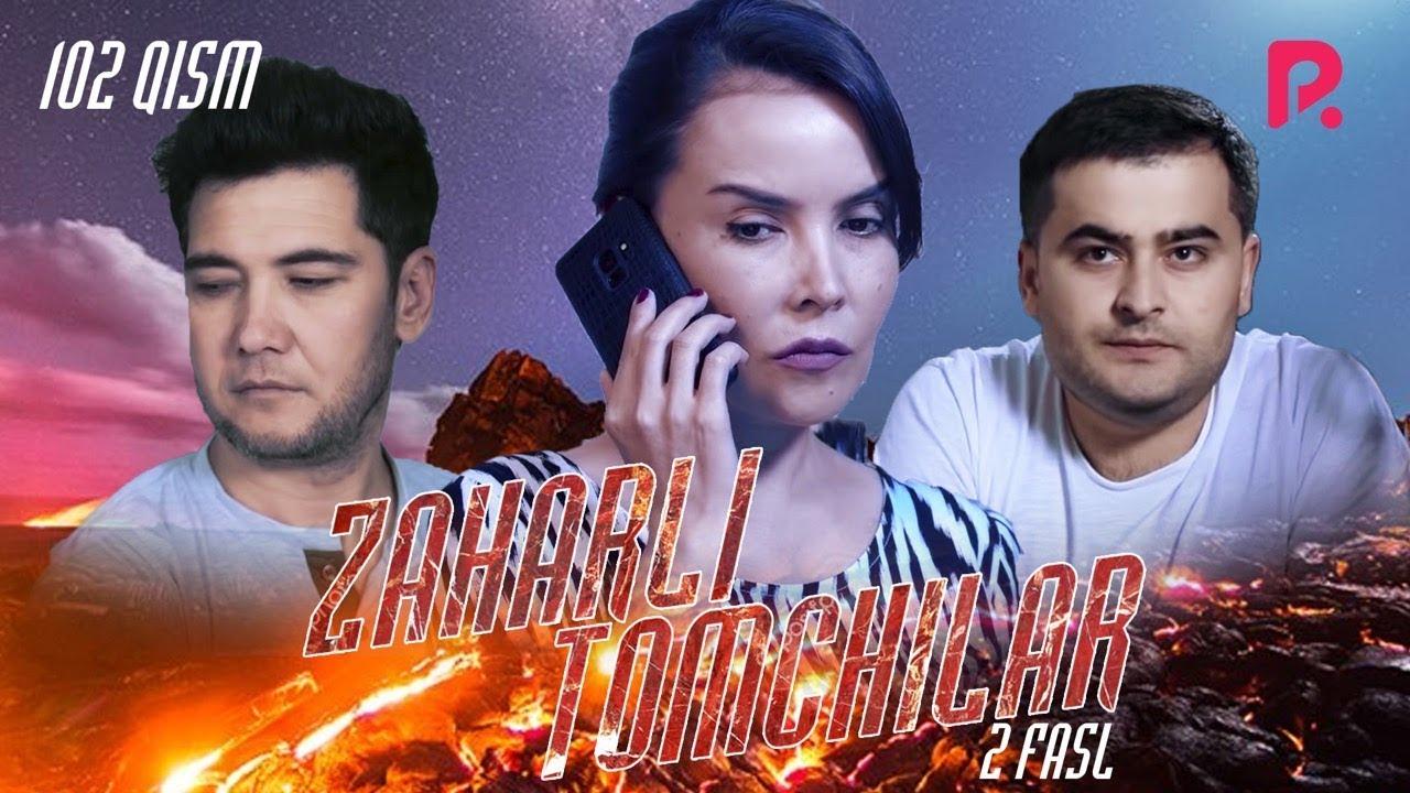 Zaharli tomchilar (o'zbek serial) | Захарли томчилар (узбек сериал) 103-qism