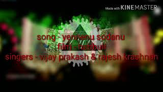 yennenu sodanu karaoke song with lyrics