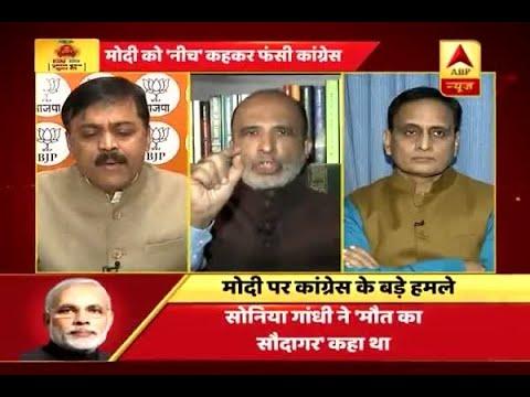 ABP News' debate on Congress leader Mani Shankar Aiyar calling Narendra Modi 'neech'