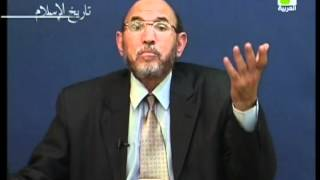 تاريخ الإسلام - الحلقة رقم 42