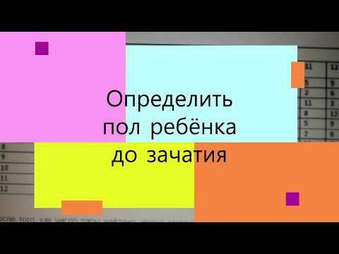 Календарь БЕРЕМЕННОСТИ. Беременность Неделя.