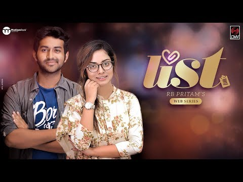 LIST   EP - 02   Tawsif   Tamim   Toma Mirza   Nayla Nayeem   RB Pritam   Bangla Eid Natok 2017
