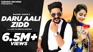 Daru Aali Jidd | Renuka Panwar, Akki Aryan | Kay D, Aarju Dhillon |New Haryanvi Songs Haryanavi 2021