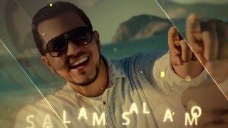 ***SALAM SALAMO*** ANACHID MARIAGE 100% DOUF -Loukmane Abouacem-(Clip Officiel HD) 2016