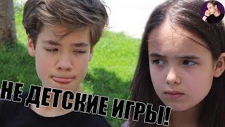 Школьная Романтика! [2.2 Часть]