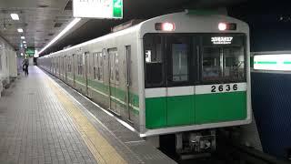 【Metro】20系 2636F コスモスクエア行き 高井田発車 (FHD)