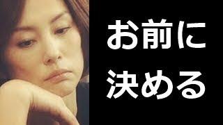 【チャンネル登録】はコチラ⇒ http://ur0.work/D0Ea 【関連動画】 市川...