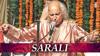 Sarali With Third Speed by R Vedavalli | Learn Carnatic Music