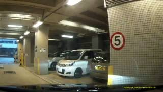 柴灣東區尤德夫人那打素醫院停車場 (入) Pamela Youde Nethersole Eastern Hospital Carpark in Chai Wan (In)