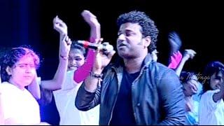Devi Sri Prasad Live Performance @ Kumari 21F Platinum Disc Function - Raj Tarun, Hebah Patel