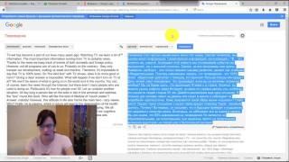 Заработок в интернете от 4 800 рублей в день с помощью гугл переводчика . Альбина Самсонова