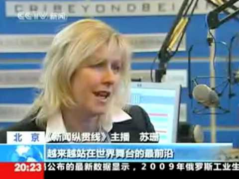 China's Global Media Push Includes Broadcasts to Suburban Washington