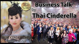 Business Talk by Thai Cinderella